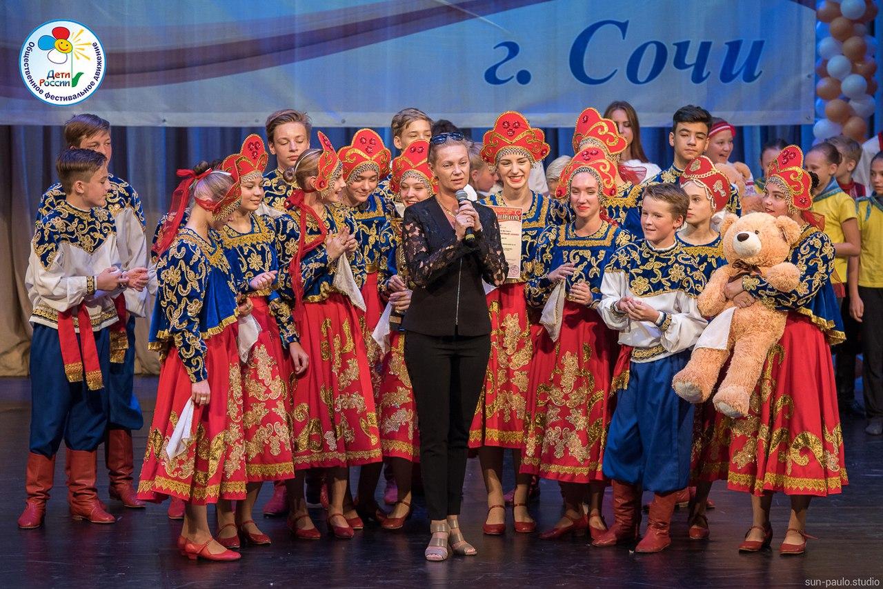 Конкурс фестиваль дети россии 2018