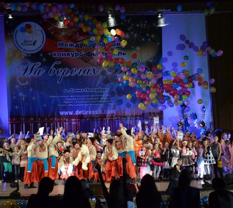 Конкурсы фестивали санкт петербург