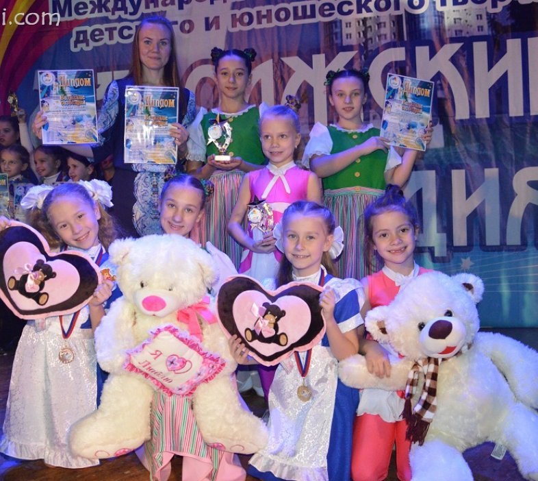 Конкурс на ребенка россия