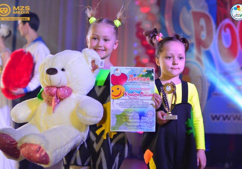 Конкурс s для детей по россии