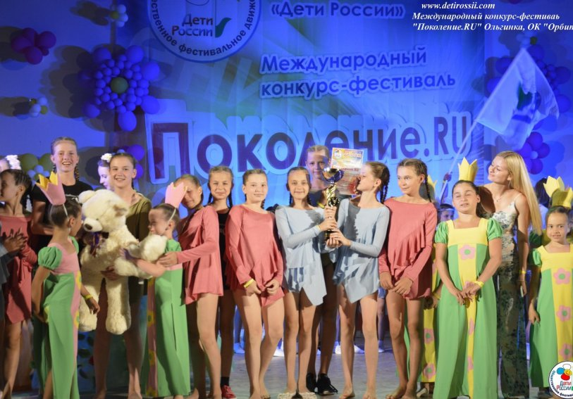 Дети россии конкурсы и фестивали